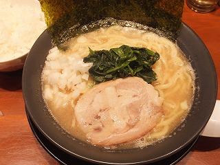 kagurazaka-kaguraya2.jpg