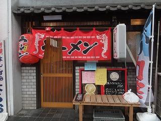 kagurazaka-ryuta3.jpg