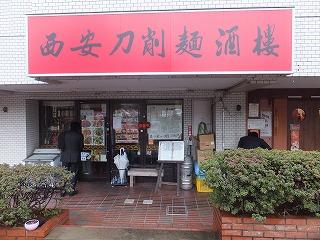 kagurazaka-xian1.jpg