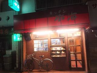 kamiigusa-nankai3.jpg
