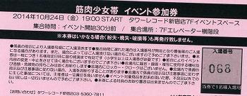king-show20.jpg
