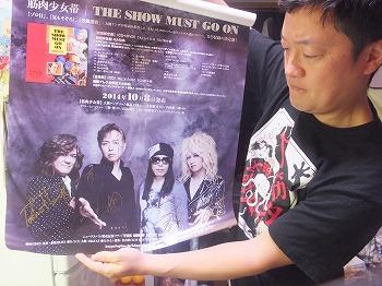 king-show24.jpg