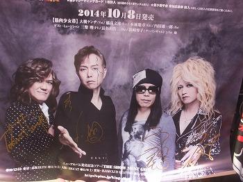 king-show25.jpg