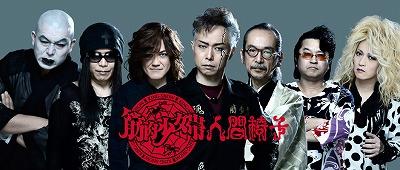 king-show39.jpg