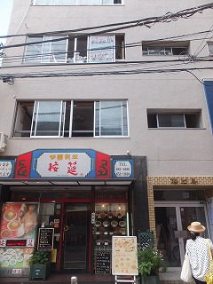 kung-fu-kitchen1.jpg
