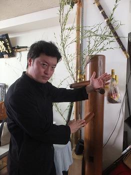 kung-fu-kitchen7.jpg