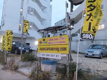 okinawa130.jpg