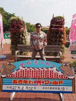 okinawa141.jpg