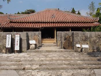 okinawa172.jpg
