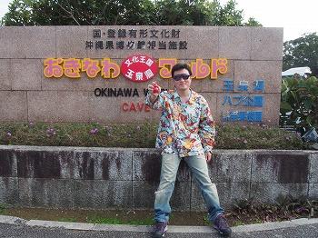 okinawa190.jpg