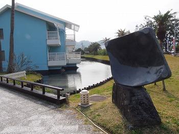 okinawa204.jpg