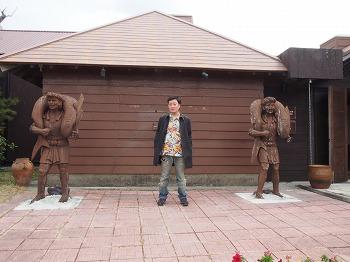 okinawa215.jpg