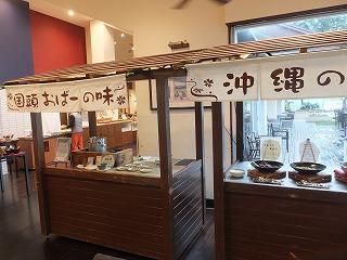 okinawa224.jpg