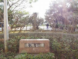 okinawa249.jpg