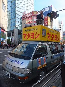 okinawa266.jpg
