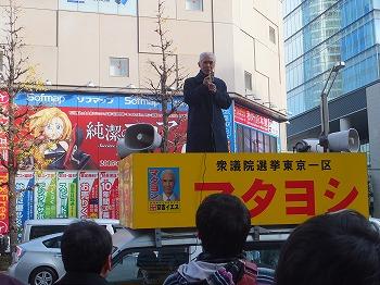okinawa267.jpg