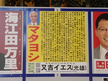okinawa268.jpg