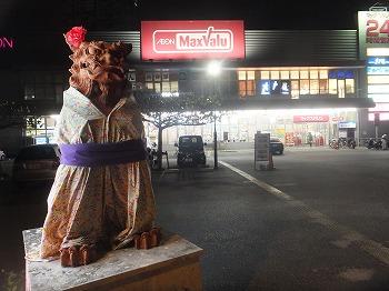 okinawa271.jpg