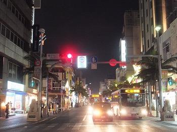 okinawa298.jpg