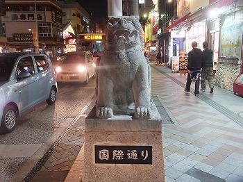 okinawa299.jpg