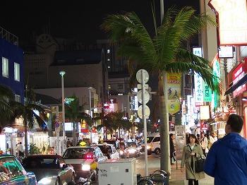 okinawa301.jpg