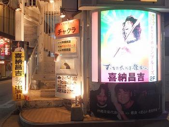 okinawa316.jpg