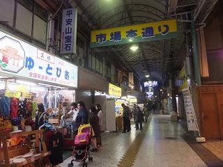 okinawa318.jpg