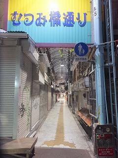 okinawa320.jpg