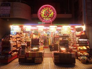 okinawa322.jpg