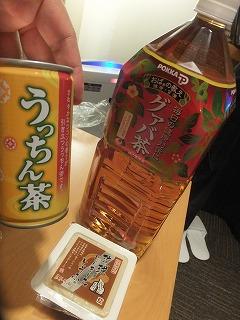 okinawa325.jpg
