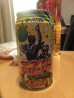 okinawa328.jpg