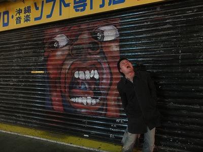 okinawa331.jpg