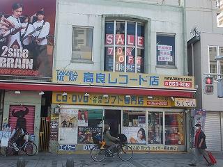 okinawa332.jpg