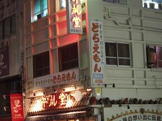 okinawa335.jpg