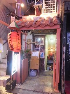 okinawa337.jpg