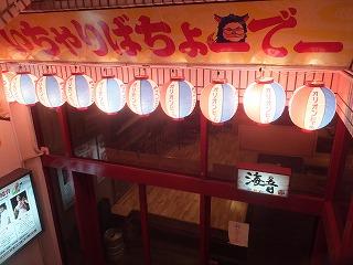 okinawa341.jpg