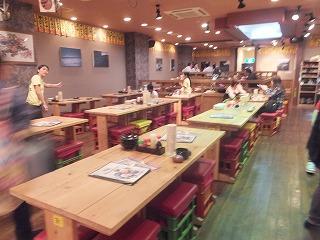 okinawa342.jpg