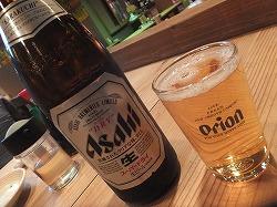 okinawa347.jpg