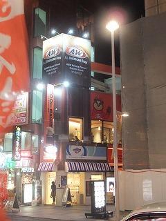okinawa365.jpg