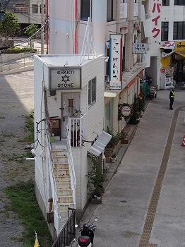 okinawa369.jpg