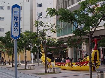 okinawa370.jpg