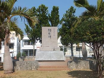 okinawa382.jpg