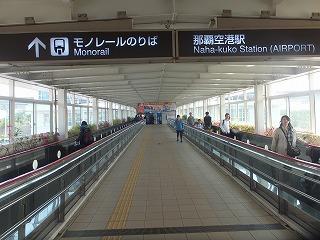 okinawa394.jpg