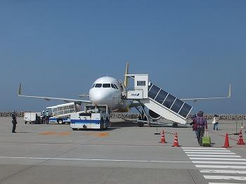 okinawa397.jpg