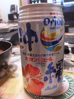 okinawa406.jpg