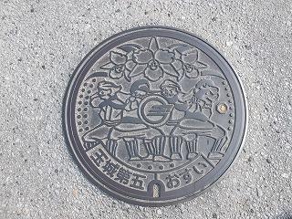 okinawa408.jpg