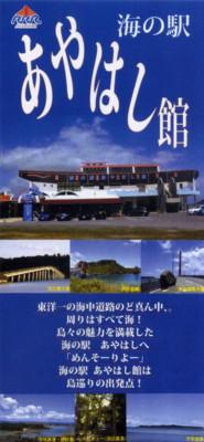 okinawa416.jpg