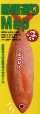 okinawa417.jpg