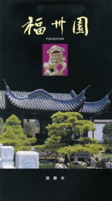 okinawa421.jpg