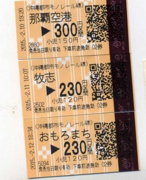 okinawa425.jpg